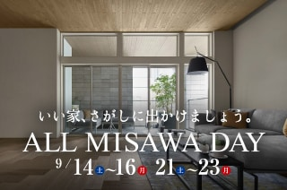 ALL MISAWA DAY