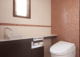 タイルの質感を楽しむ ワンランク上のトイレ